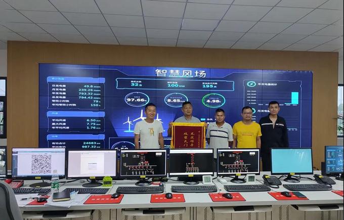 武汉日新天门工业园风电场项目35kV集电线路成功并网送电
